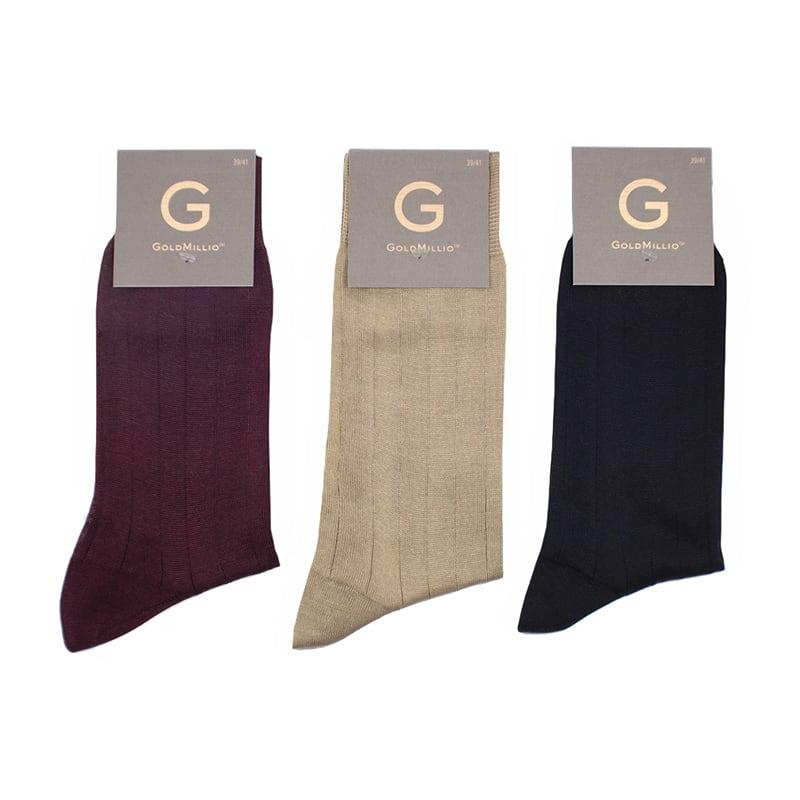 Набор мужских носков Charlottetown