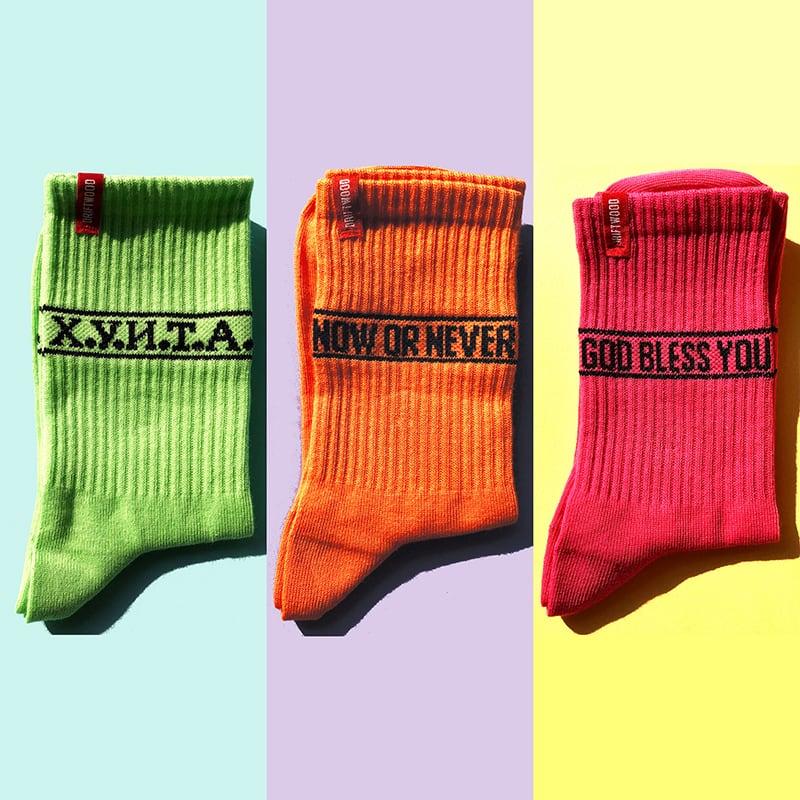 Женские носки в подарочной упаковке Brutal Style