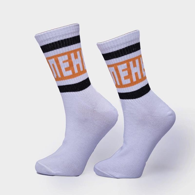 Набор мужских носков Тrash Style
