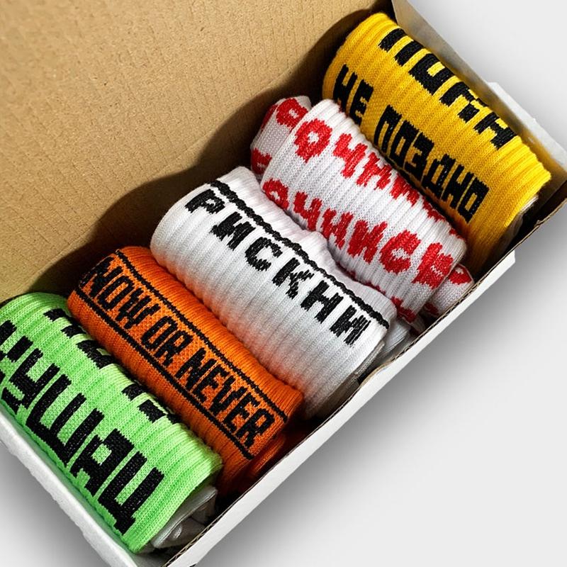 Набор женских носков Cool Style