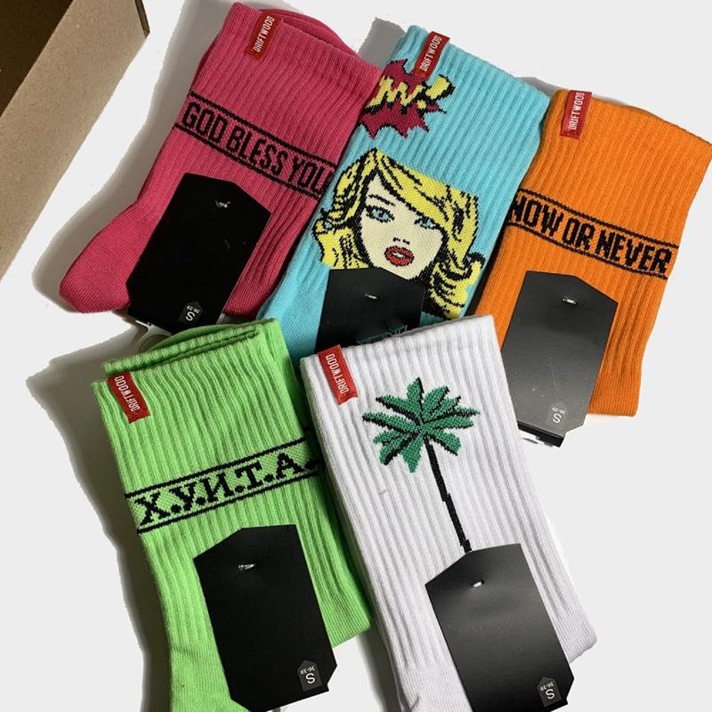 Шкарпетки чоловічі Now Or Never