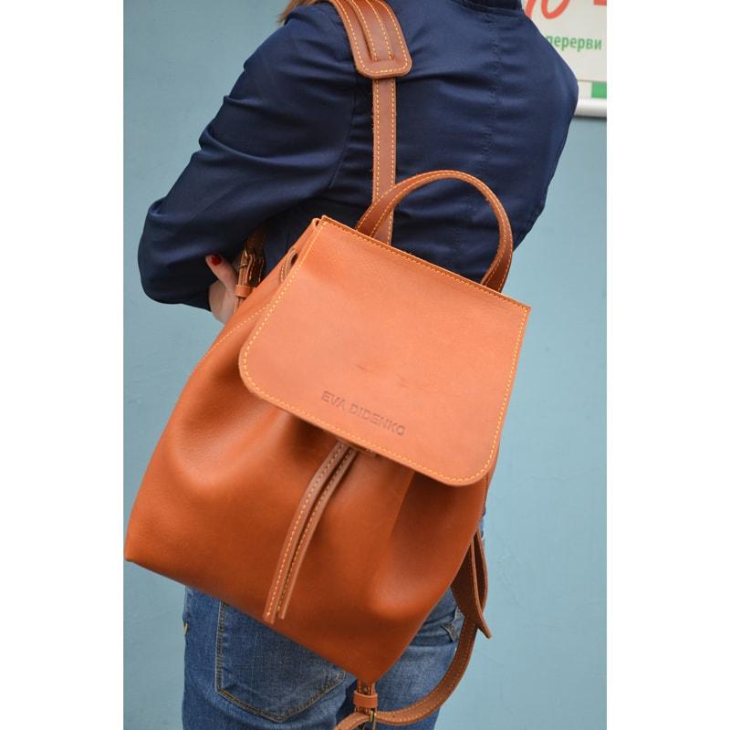 Женский рюкзак в подарок Red leather