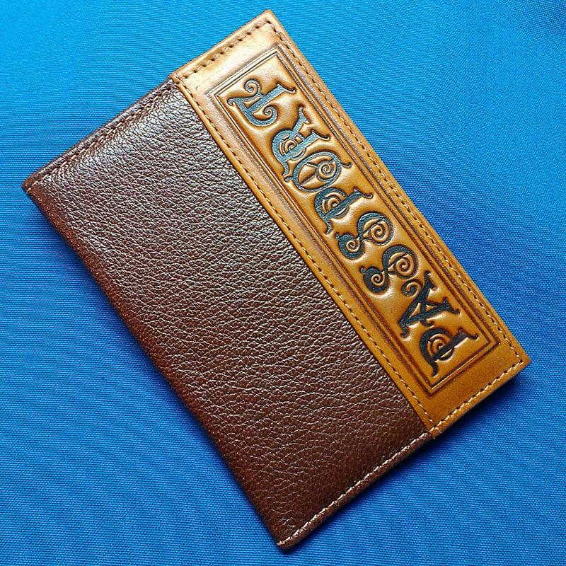 Дизайнерская обложка на паспорт Passport Brown leather