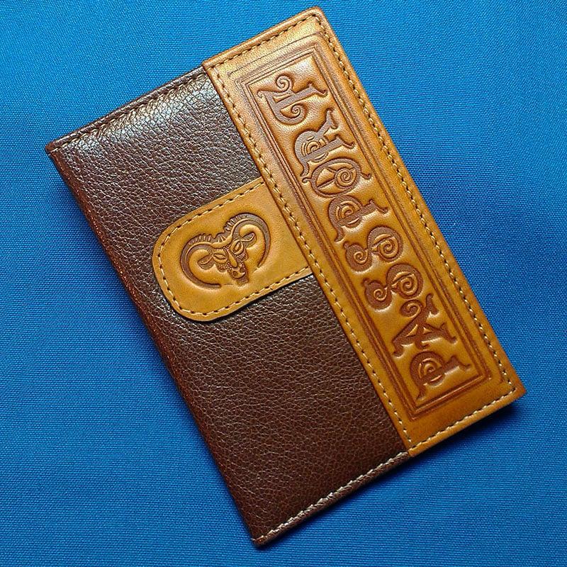 Кожаная обложка ручной работы на паспорт Зодиак Овен