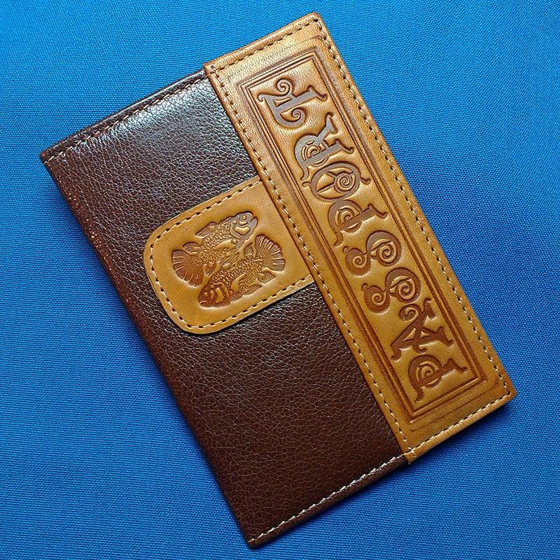 Обложка на паспорт кожаная в подарок Зодиак Рыбы