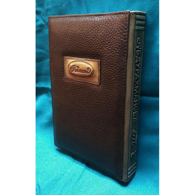 Авторский кожаный ежедневник Семья brown leather