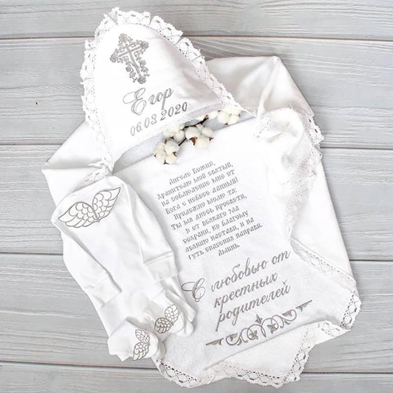Хрестильний комплект для новонароджених З Любов'ю від Хрещених Батьків