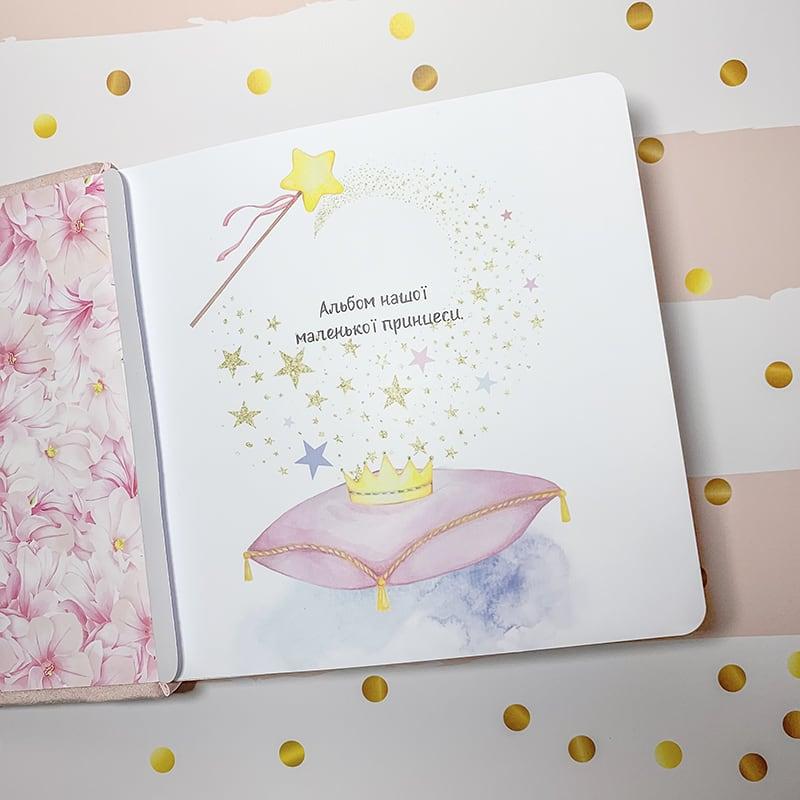 Скрапбукинг альбом для девочки Little Fairy