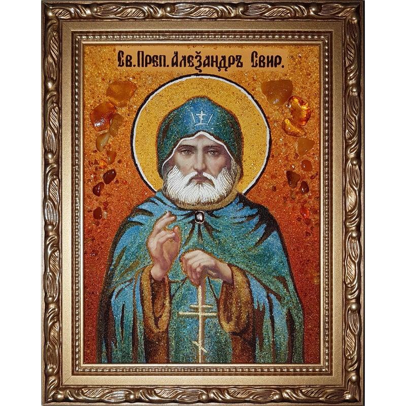 Дизайнерская икона из янтаря Святой Александр Свирский