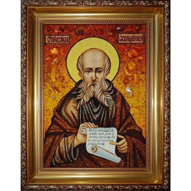 Именная икона в янтаре в подарок Святой Савва