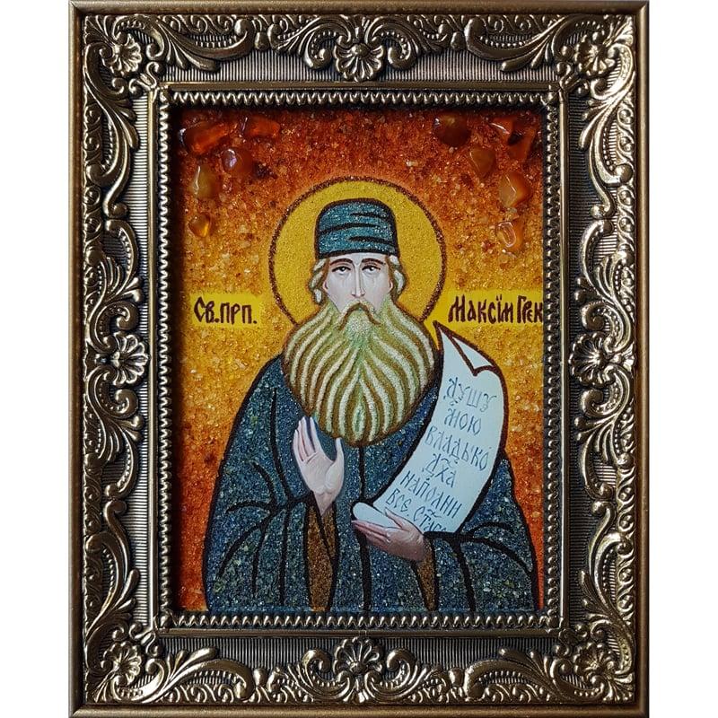 Икона в янтаре именная Святой Максим