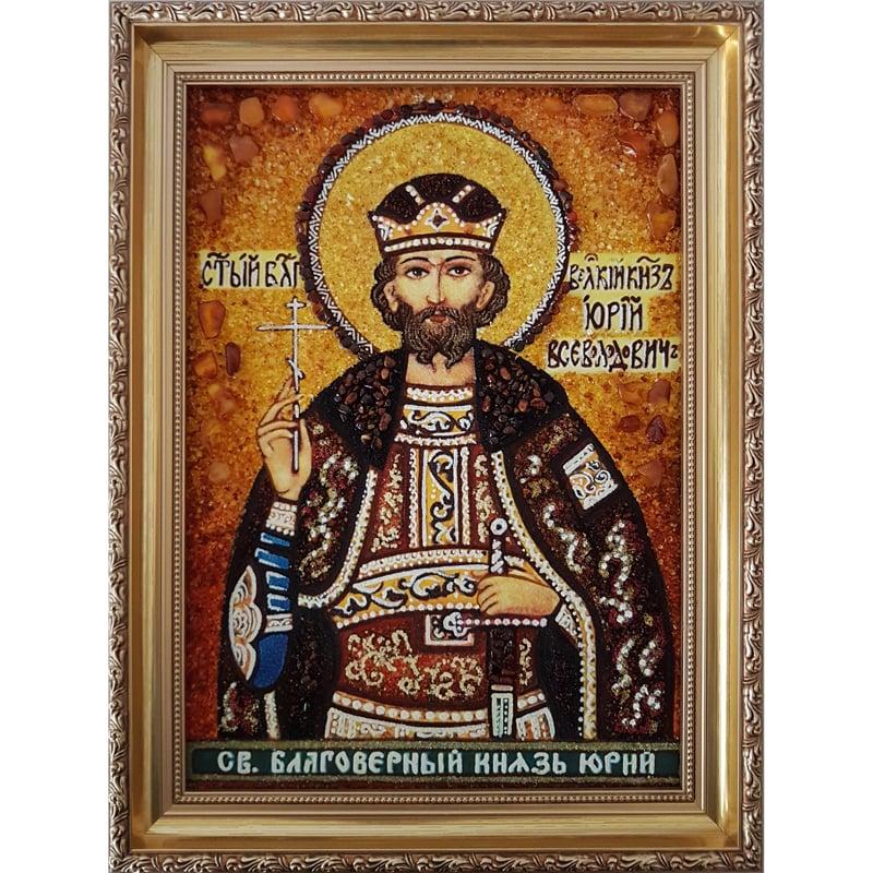 Именная икона в подарок из янтаря Святой Юрий