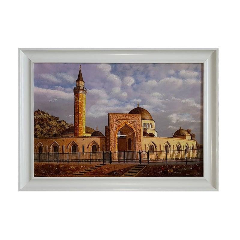 Картина з бурштину Мусульманська Мечеть