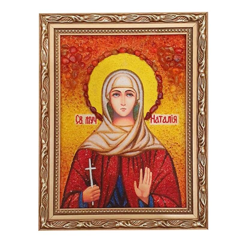 Іменна ікона з бурштину Свята мучениця Наталія