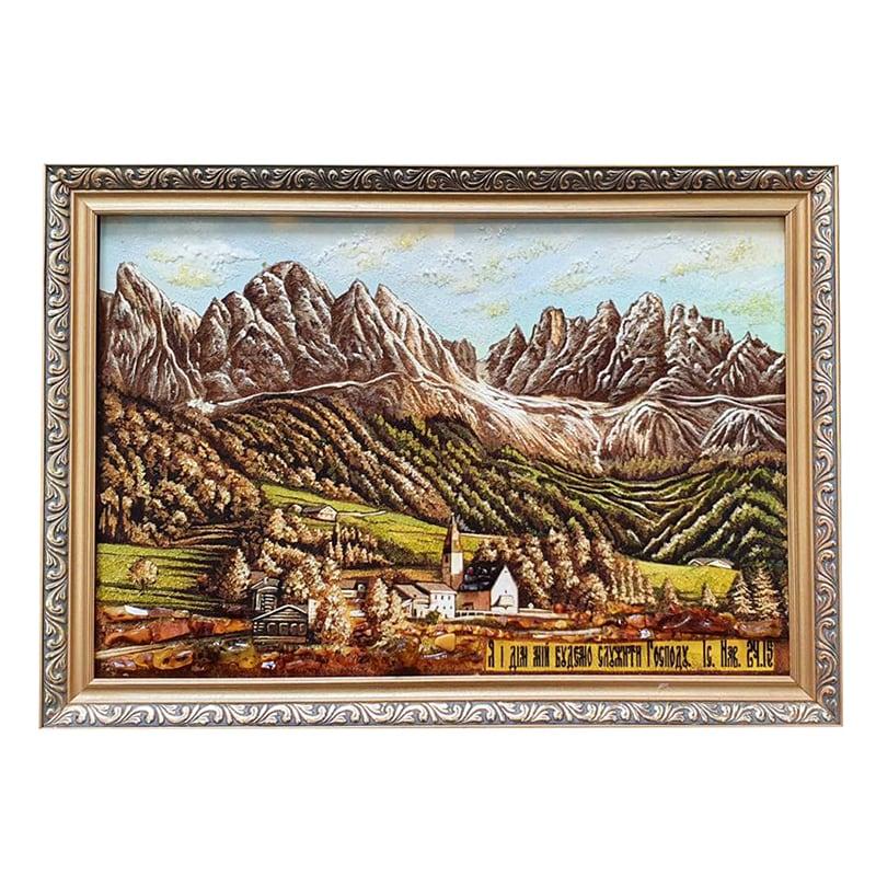 Пейзаж з бурштину Гірська Обитель
