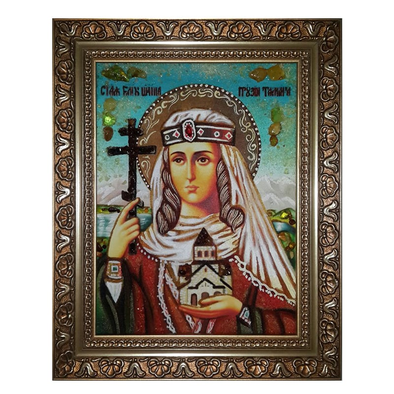Іменна ікона Свята цариця Тамара