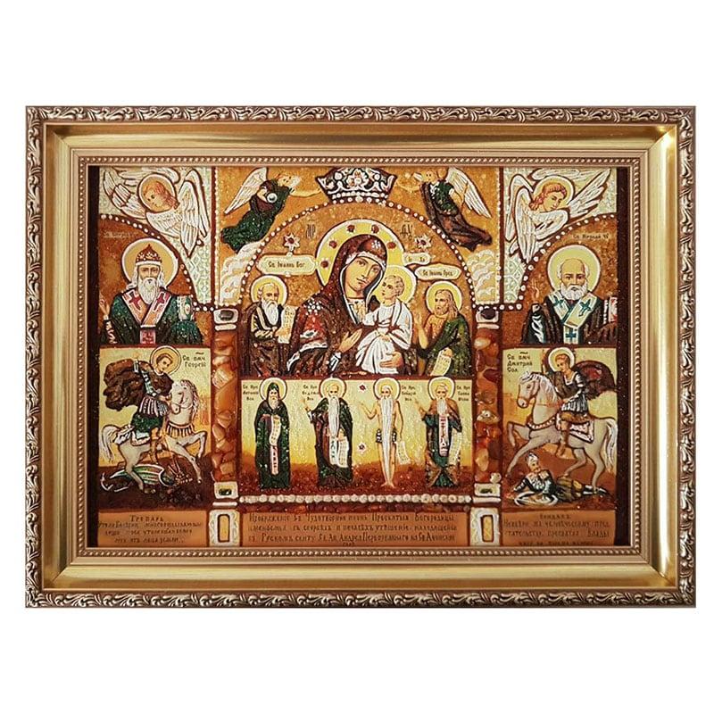 Ікона Божої Матері в скорбот і Печалей розраду