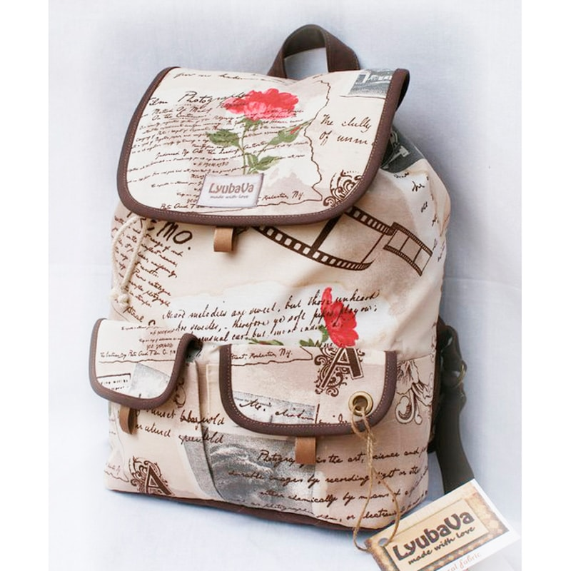 Рюкзак в подарок Lyubava письма в Париж