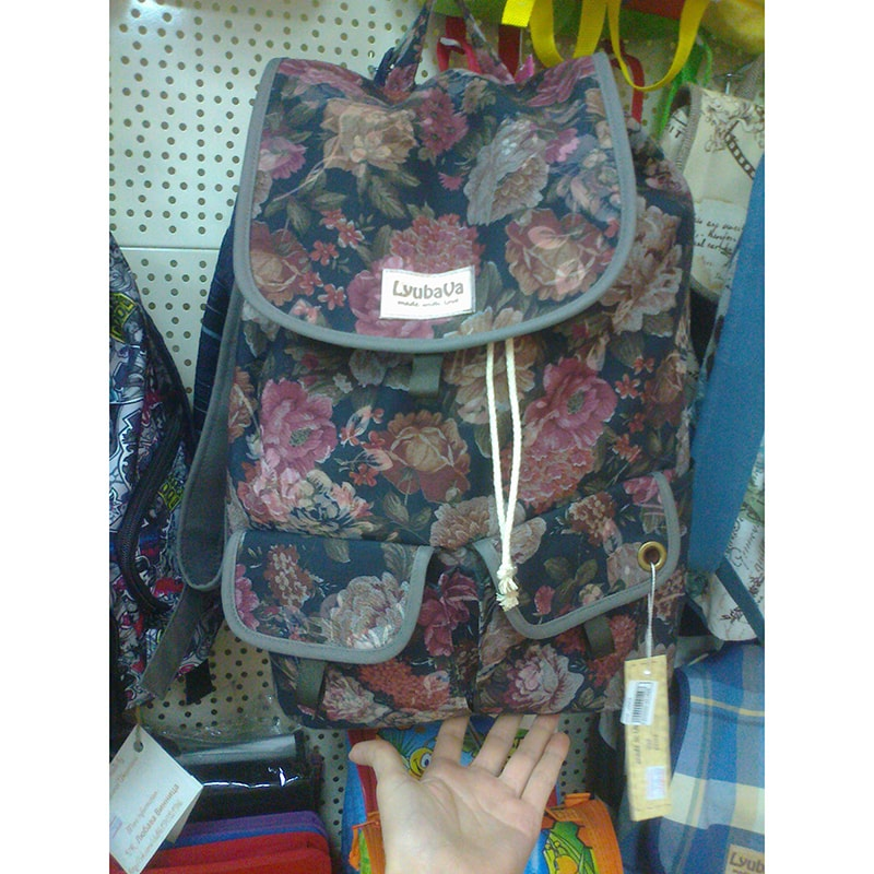 Жіночий рюкзак в подарунок Lyubava Вінтажні Троянди