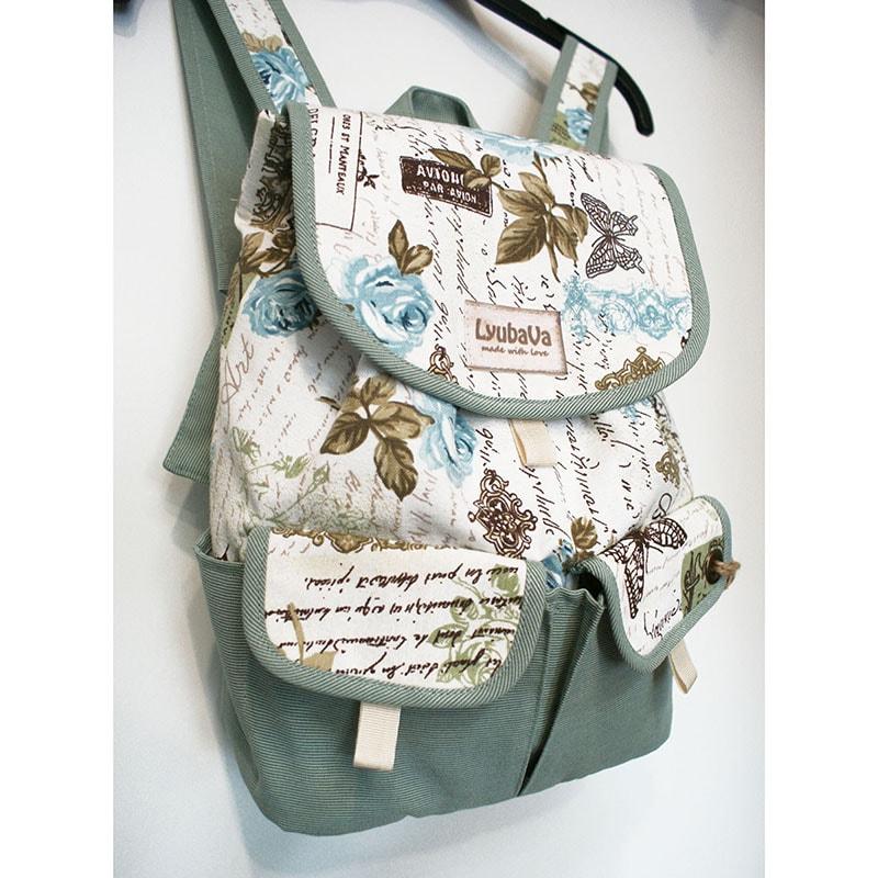 Женский рюкзак Lyubava Любовные письма (мини)