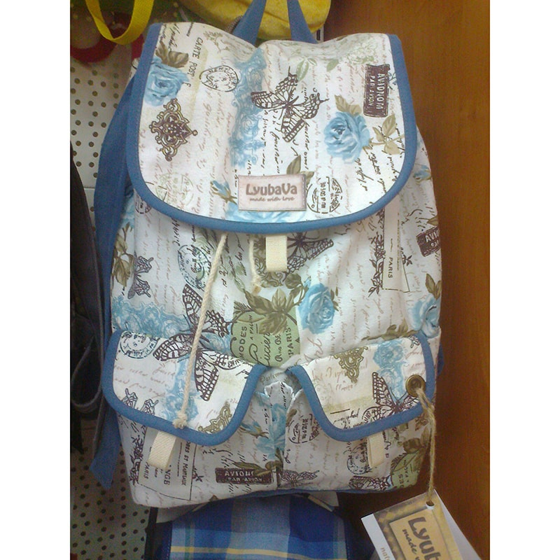 Рюкзак handmade Lyubava Любовные Письма