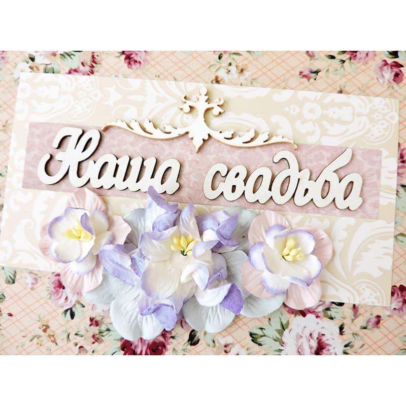 Весільний фотоальбом в подарунок молодятам Весілля