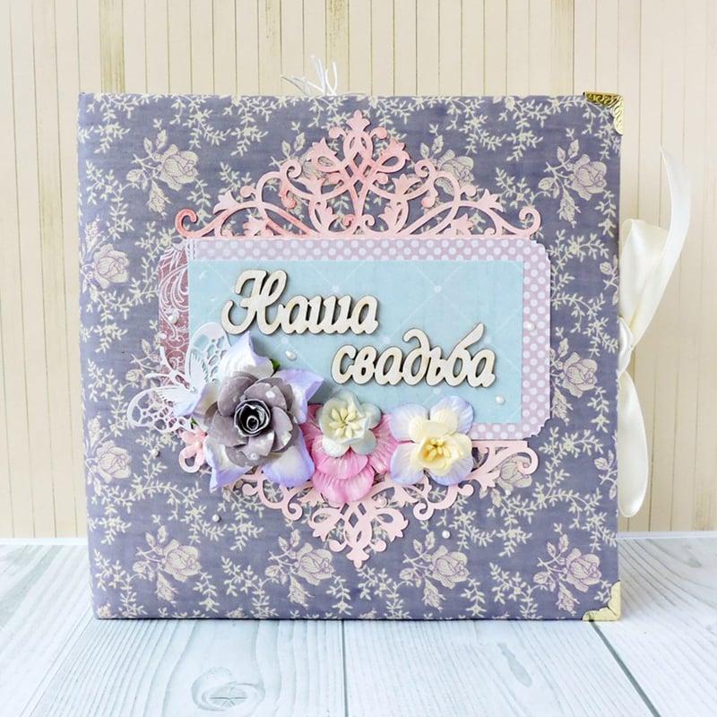 Фотоальбом handmade для молодоженов в подарок Наша Свадьба