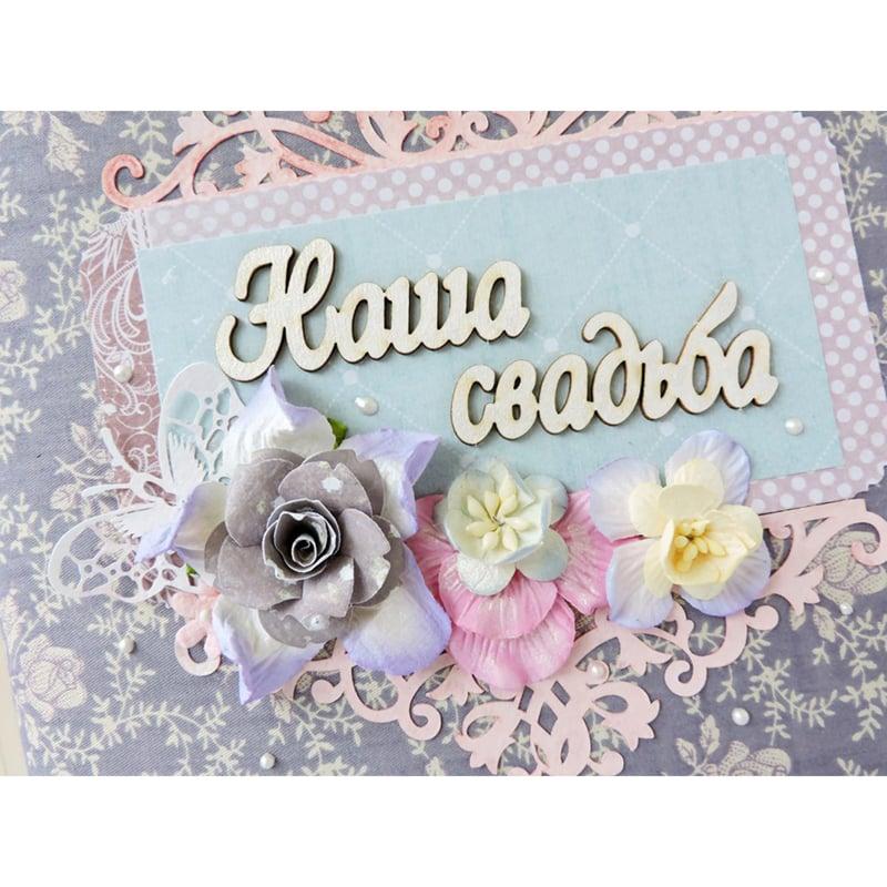 Фотоальбом handmade для молодят в подарунок Наше Весілля