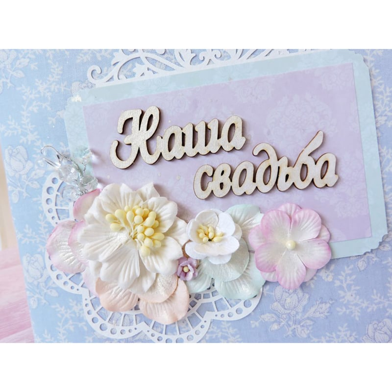 Авторский фотоальбом в подарок молодоженам Ты в Моем Сердце