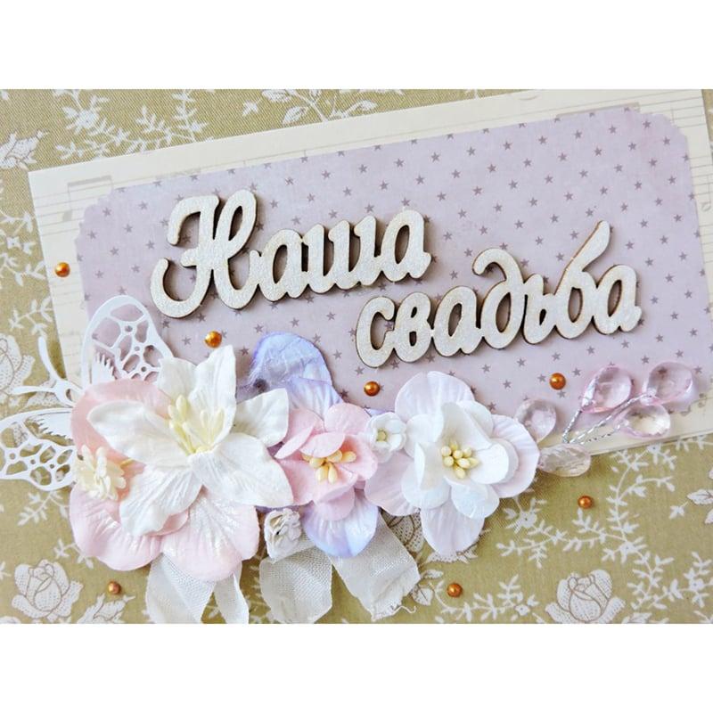 Фотоальбом весільний подарунок молодятам Весілля