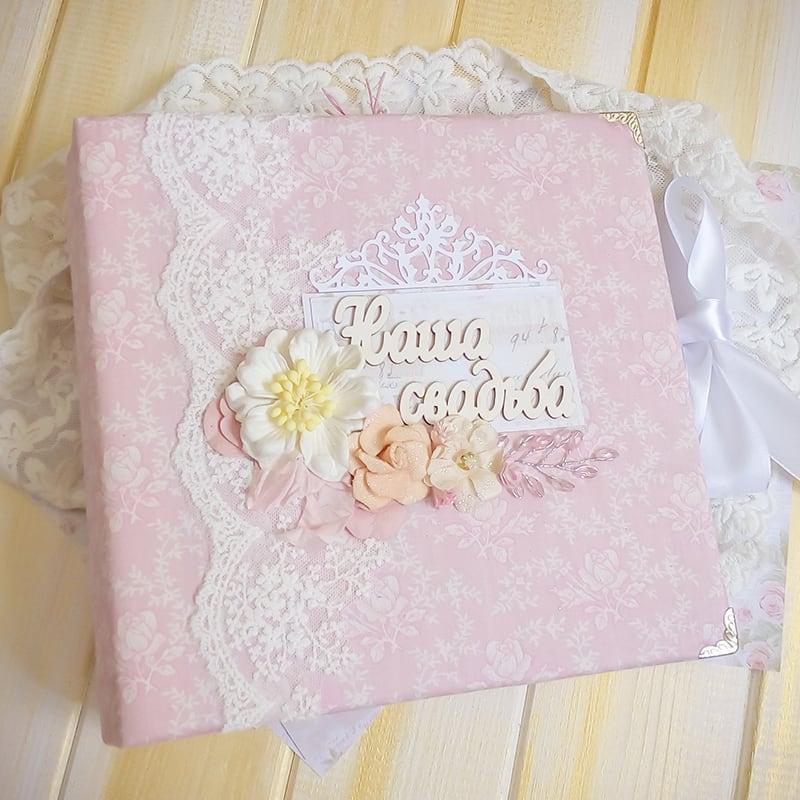 Скрапбукінг весільний альбом Pink Wedding Day