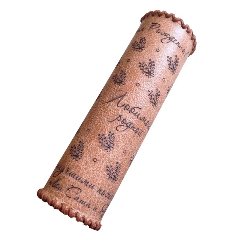 Унікальний іменний калейдоскоп у подарунок Jota