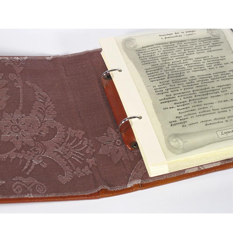 Кожаный дизайнерский фотоальбом Family Red leather