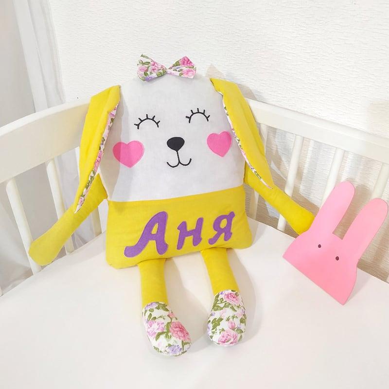 Дитяча подушка Bunny Personal